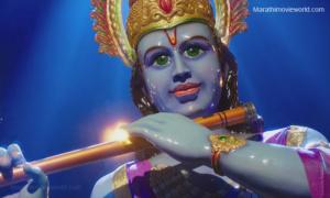 Kanha Marathi Movie