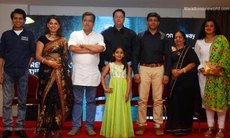 'Kanika' Marathi Movie Cast and crew members