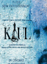 Kaul A Calling Marathi Movie Poster