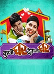 Kuni Ghar Deta Ka Ghar, Marathi Movie