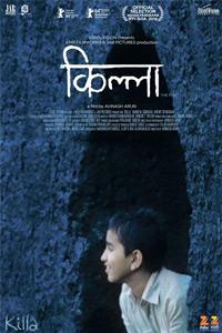 Killa Marathi Movie