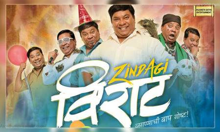 'Zindagi Virat' Movie Poster
