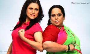 Marathi serial 'Jadubai Jorat'