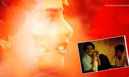 Koti Marathi Film