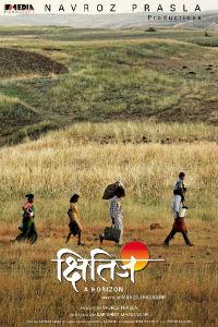 Kshitij A Horizon Marathi Movie Poster