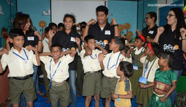 'Kshitij' celebrated children's day