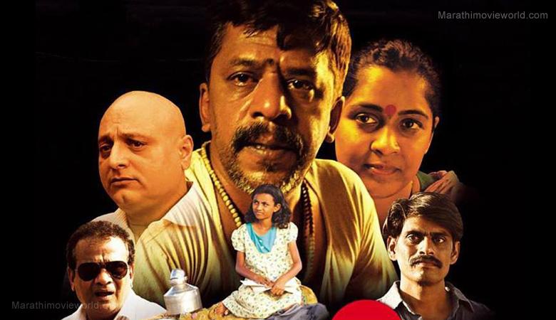 Kshitij Marathi Movie, Upendra Limye, Manoj Joshi