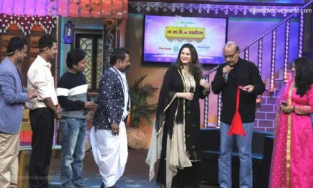 Marathi Serial 'Na Sa Te Udyog'