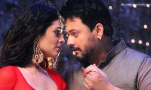Laal Ishq Anjana Sukhani Swwapnil Joshi Marathi Film