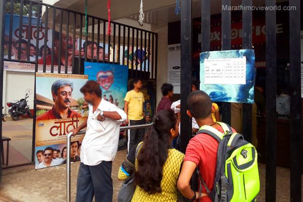 Lathi Movie, Subodh Bhave