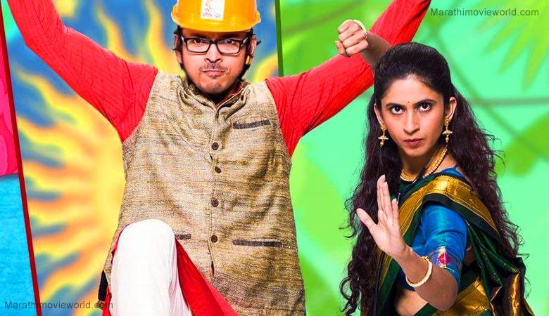 Lalit Prabhakar and Mrinmayee Godbole Marathi movie 'Chi Va Chi Sau Ka'