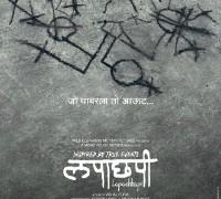 Lapachhapi Marathi Film Poster