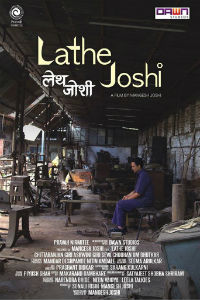 Lathe Josh Marathi Film Poster