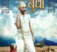 Machivarla Budha Marathi Film Poster