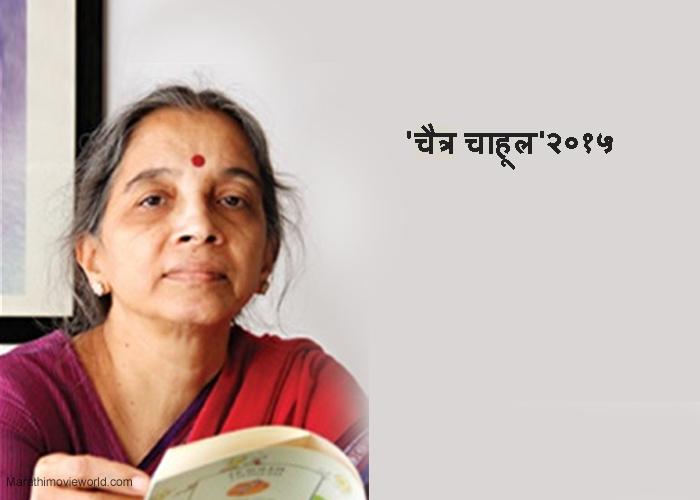 Writer Madhuri Purandare