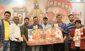 music launch of 'Thank You Vitthala'