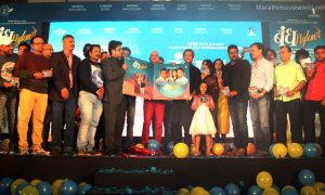 mahesh-manjrekar-medha-manjrekar-bandh-nylonche-movie-pictures-shruti-marathe-subodh-bhave