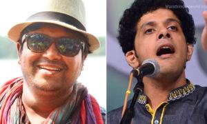 Makarand Mane Director Mahesh Kale Classical Singer