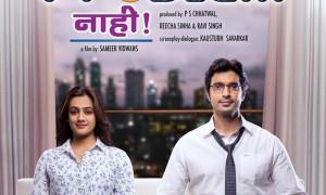 Mala Kahich Problem Nahi Film Poster