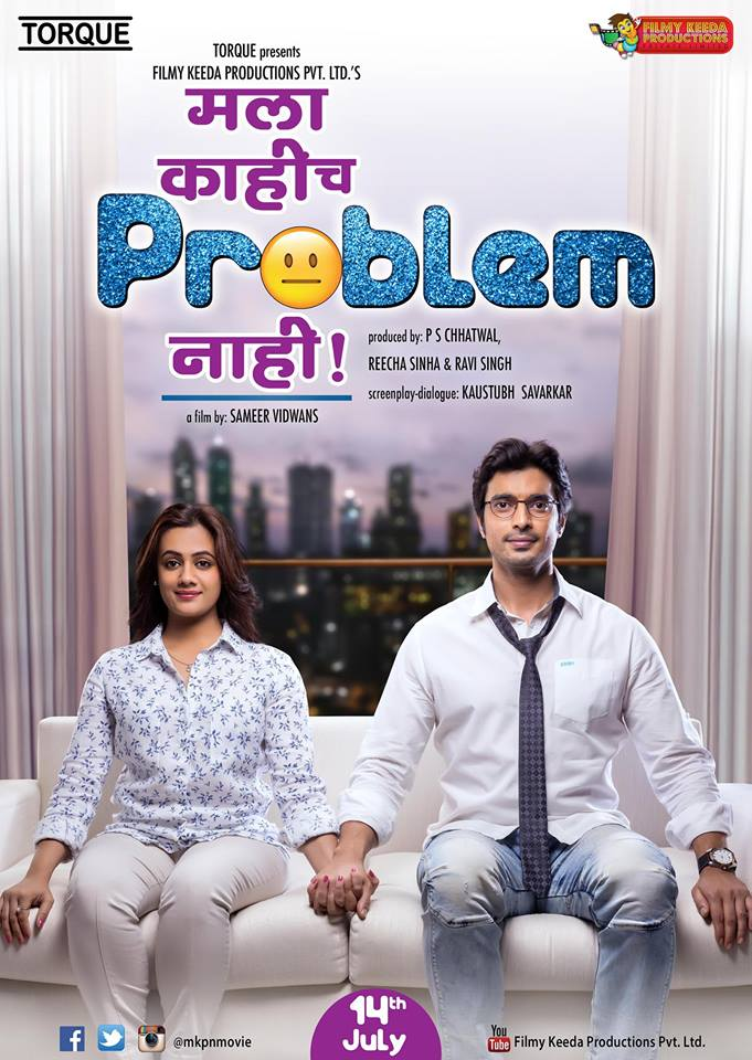 Mala Kahich Problem Nahi Marathi Film Poster