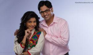Aamhi Dogha Raja Rani Marathi Serial