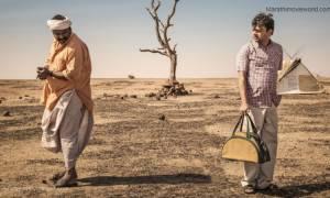 Marathi Film 'Sarvanaam'