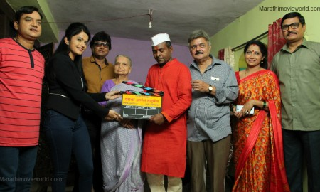 Mangesh Desai,Siya Patil,Vetren Actress Shanta Tambe, Producer Girish Wankhade,Director Munnawar Bhagat, Pooja Pawar and Nandu Madhav