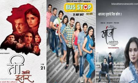 Marathi Film 'Ti ani Itar', 'Bus Stop', 'Manjha'