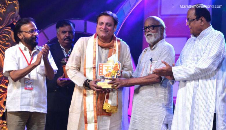 Manoj Joshi and Ramdas Phutane, Chitrakarmi Awards