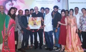 Marathi film 'Anaan'