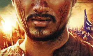 Marathi Film Atrocity Poster