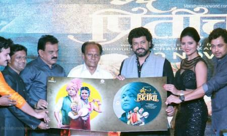 Marathi film 'Chhand Priticha'