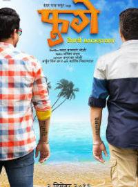 Fugay Marathi Movie Poster
