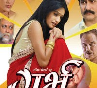 Marathi Film Garbh