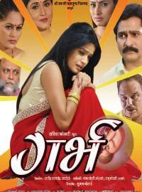 Marathi Film Garbh