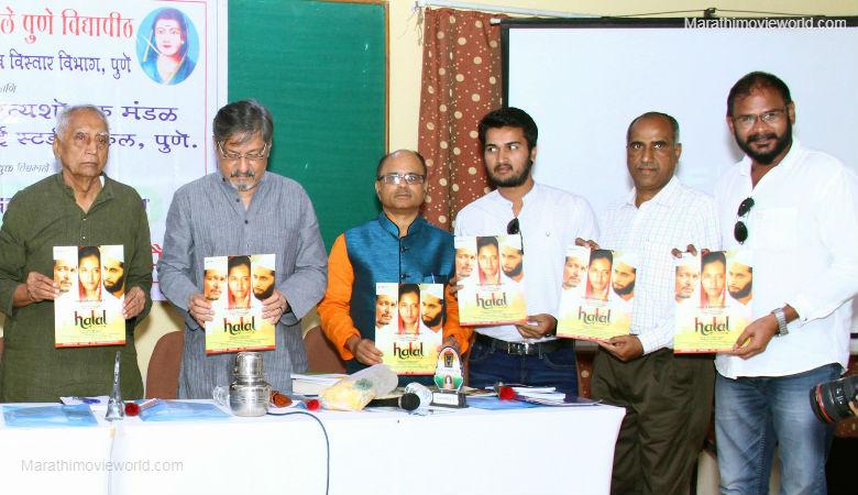 Dr.Baba Adhav, Amol Palelkar, Amol Kagne, Amol Palekar & others , Marathi Film 'Halal' teaser launch