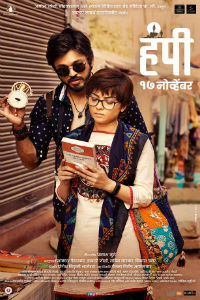 Marathi Film Hampi Poster