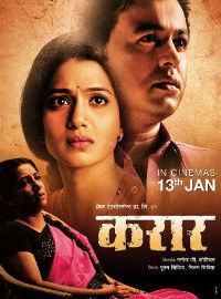 Marathi Movie Karaar Poster