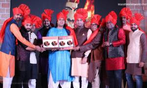 Marathi Film 'Prabho Shivaji Raja'