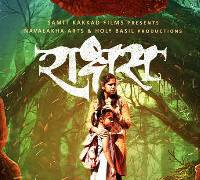 Raakshas Marathi Film Poster