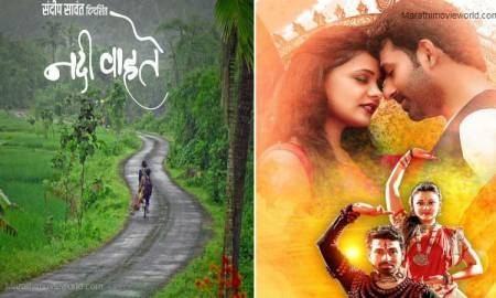 'Anaan' and 'Nadi Vahate' Marathi movie