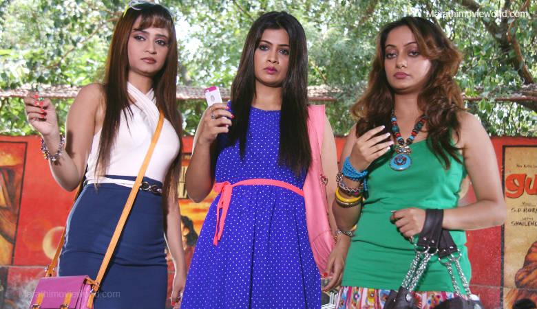 Marathi film   'Bhavishyachi Aishi Taishi The Prediction'