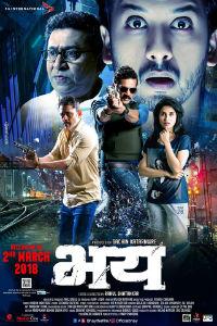 Bhay Marathi Movie Poster