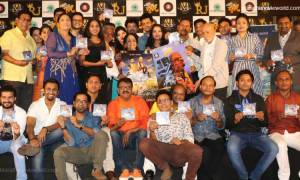 Marathi movie 'Chalu Dya Tumcha'