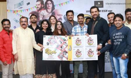 Marathi Movie Dhingana Music Launch