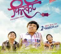 Firkee Marathi Film Poster