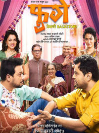 Marathi Movie Fugay Poster