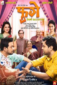 Marathi Movie Fugay Poster
