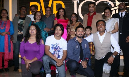 Marathi movie 'Fugay'