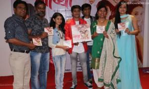 Aaditya Paithankar, Madhavi Juvekar & others at  music launch Marathi movie 'Gopya'